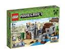 【最大500円オフ 新生活応援クーポン配布中!】レゴ マインクラフト 砂漠地帯 21121 LEGO Minecraft 21121 the Desert Ou...
