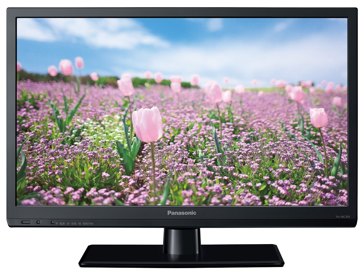 パナソニック 19V型 ハイビジョン 液晶テレビ...の商品画像