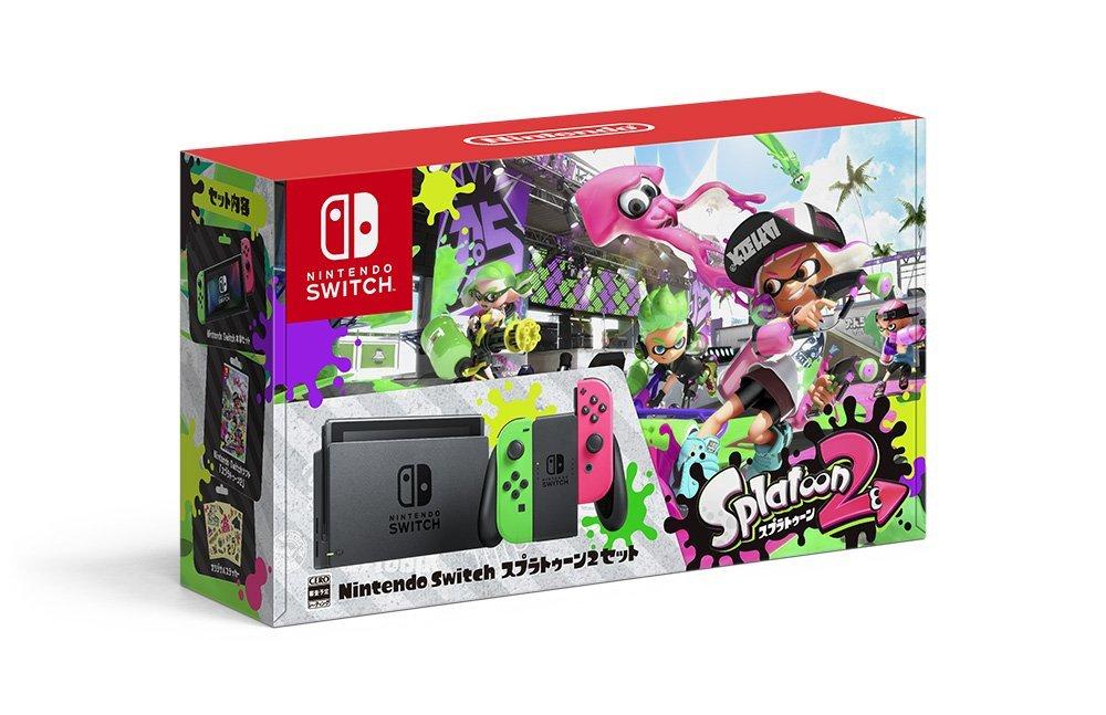 [2017年07月21日発売予定]Nintendo Switch スプラトゥーン2セット