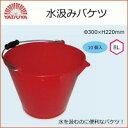 八ツ矢工業(YATSUYA) 水汲みバケツ 8L×10個 34050(代引き不可)