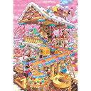 300ピース ジグソーパズル ディズニー おかしなおかしの家 (30.5x43cm)