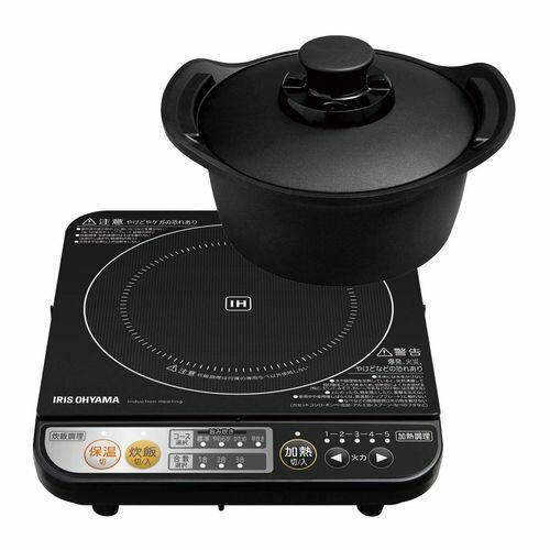 【アイリスオーヤマ】 旨み炊飯鍋 H-DRC-18