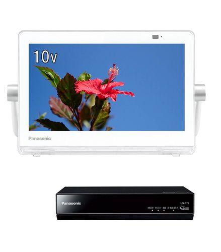 パナソニック 10V型 ポータブル 液晶 テレビ プライベート・ビエラ UN-10T7-W 防水タイプ 500GB HDDレコーダー付 ホワイト【送料無料】