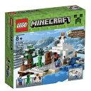 【最大500円オフ 新生活応援クーポン配布中!】LEGO Minecraft The Snow Hideout 21120 レゴマインクラフト雪のアジト [並行...