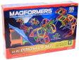 Magformers マグフォーマー Dinosaur 恐竜セット 55 ピース