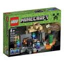 【最大500円オフクーポン発行中!】LEGO Minecraft The Dungeon 21119 レゴ マインクラフト ダンジョン [並行輸入品]