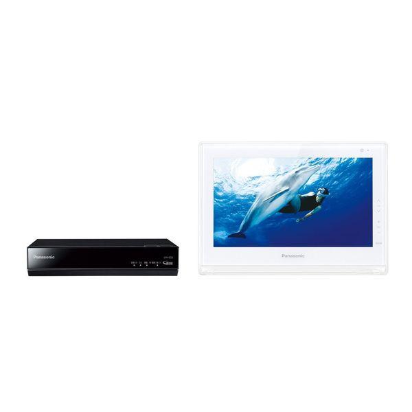 パナソニック 10V型 ポータブル 液晶テレビ 防水テレビ プライベート・ビエラ UN-10E5-W