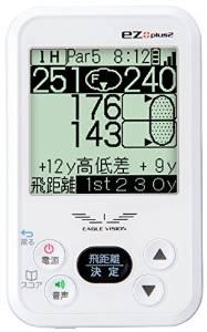 【最大1,000円オフクーポン】【送料無料】アサヒゴルフ ゴルフナビ GPS EAGLE VISION ez plus2 EV-615 ホワイト