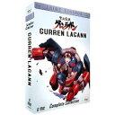 天元突破グレンラガン コンプリート DVD-BOX (全27話, 660分) GAINAX アニメ [DVD]