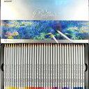 マルコ MARCO 油性色鉛筆 72色(缶入) MC7100-72TN 並行輸入品