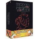 送料無料 タイガーマスク & タイガーマスク二世 限定版 コンプリート DVD-BOX (全105話+全33話, 3351分) 梶原一騎 アニメ [DVD] 輸入盤 10P01Jun14