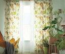 【送料無料】オーダーカーテン▼ソフトウェーブ フラット(ヒダなし)・下部3ッ巻 プルミエ▼川島織物セルコン Premier VINTAGE+DECO PD1007D〜1008D