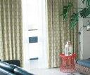【送料無料】オーダーカーテン▼ソフトウェーブ フラット(ヒダなし)・下部3ッ巻 プルミエ▼川島織物セルコン Premier VINTAGE+DECO PD1012D〜1014D