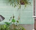 【送料無料★ポイント10倍】木製ブラインド▼べネウッドアイデア50mmスラット ラダーコード仕様 ドラムタイプ▼トーソー(べネウッドアイデア50ドラム)オーダー TOSO★北海道・沖縄・離島へも送料無料!