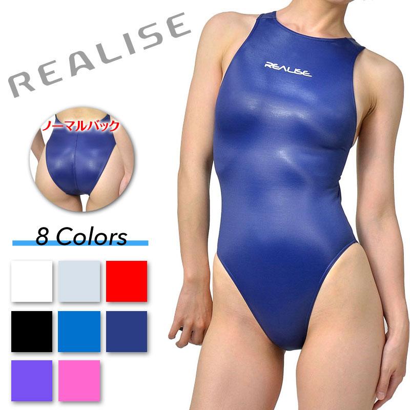 REALISE(リアライズ)【N-011】極薄競泳水着 コスチューム(SSW素材)ノーマルバック 【送料無料】