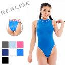 極薄素材(スーパー・シャイニー・ウェット素材)を使用した体のラインにぴったりフィットするハイネックタイプの競泳水着。