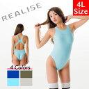 競泳水着 コスチューム REALISE リアライズ 【N-111big】 ワンピーススイムスーツ Circular hole swimsuit(Wカレンダー加工) 4Lサイズ【送料無料】
