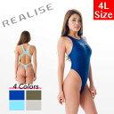 競泳水着 コスチューム REALISE リアライズ 【T-111big】 ワンピーススイムスーツ Circular hole swimsuit / Thong-back(Wカレンダー加工) 4Lサイズ【送料無料】