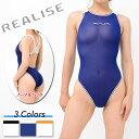 REALISE(リアライズ)【N-1001FL】ノーマルバック競泳水着 コスチューム/バイカラー シースルー素材(送料無料)