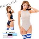 REALISE(リアライズ)【N-2001】ノーマルバック競泳水着 コスチューム イタリアンシアー素材