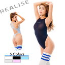 水着 競泳水着 撮影用 コススチューム グラビア リアライズ REALISE モデル T-2001 Tバック イタリアンシアー素材 売れ筋
