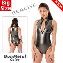 REALISE(リアライズ)【N-906_big】フロントジッパー競泳水着コスチューム エナメル加工2WAY素材 ガンメタ Bigサイズ(送料無料)