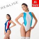 REALISE(リアライズ)【N-0371】競泳水着 コスチューム カラーパネルワンピーススイムスーツ(Wカレンダー加工)4Lサイズ 【送料無料】