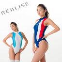 REALISE(リアライズ)【N-0371】競泳水着 コスチューム カラーパネルワンピーススイムスーツ(Wカレンダー加工) 【送料無料】【売れ筋】【オススメ】