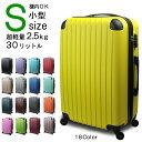 ★ポイント3倍! スーツケース 機内持ち込み Sサイズ 小型...