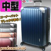 スーツケース 中型 送料無料 【TSAロック搭載 新型プロデンス2016 Mサイズ(65cm)】 【軽量ファスナースーツケース 3泊〜7泊用】キャリーバックトランク