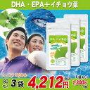 【たっぷり4ヶ月分でお得!】青魚のDHA・EPA、イチョウ葉プラスがすっきりはっきりをサポート!◎ dha epa 120mg、イチョウ葉120mg、大..