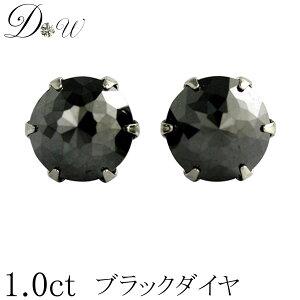 ブラック ダイヤモンド プラチナ スーバーローズカット