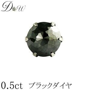 プラチナ スーパーローズカット ブラック ダイヤモンド