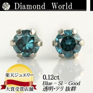 ランキング ダイヤモンド