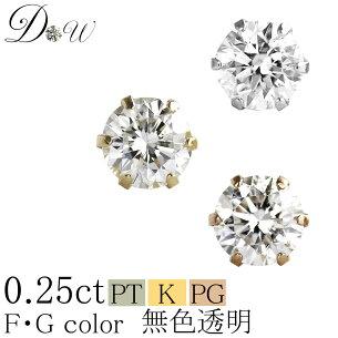 プラチナ ダイヤモンド ピアスダイヤピアス ユニセック