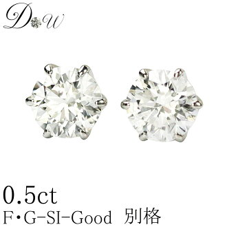 0.5 ct diamond