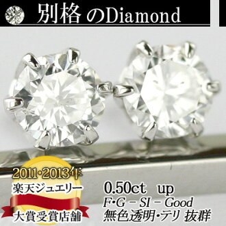 0.5 ct diamond