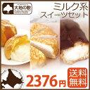 洋菓子 手土産 アイテム口コミ第4位
