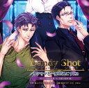 【シチュエーションCD】Dandy Shot オジサマと一夜を過ごすCD Vol.1「会社社長 vs 恋愛小説家 編」