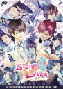 STORM LOVER 春恋嵐 イベントDVD