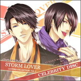 『STORM LOVER 情侣约会CD -LOVERS COLLECTION-』Vol.4「CELEBRITY DISC -悠人&takumi-」[『STORM LOVER カップルデートCD -LOVERS COLLECTION-』Vol.4「CELEBRITY DISC -悠人&タクミ-」]