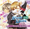 STORM LOVER 2nd主題歌CD『最恋<サイレン>』