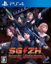 【PS4】SG/ZH School Girl/Zombie Hunter (スクールガールゾンビハンター)