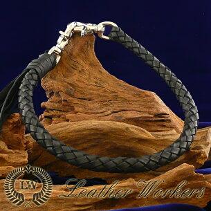 ブラック レザーウォレットロープ ウォレットロープ ウォレットチェーン ウォレットコード レザーウォレット