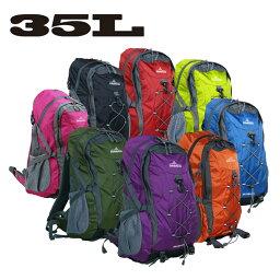 バックパック35L 全8色 登山やキャンプなどのアウトドアに! 送料無料