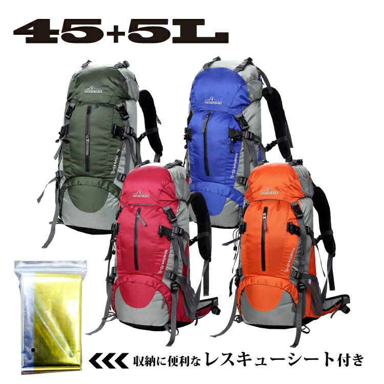 DABADA(ダバダ) バックパック 全4色 リュックサック 45+5L 登山リュック 防…...:dabada:10000246
