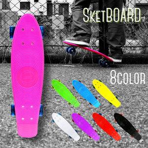 スケート スケボー ミニクルーザーボード プロテクター