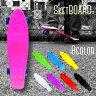 DABADA スケートボード スケボー ペニータイプ ミニクルーザーボード プロテクター3点セット付 【RCP】