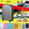 スーツケース Mサイズ 激安 キャリーバック キャリー キャリーケース 格安 安い ベルト 軽量 TSA ロック【RCP】【Z】