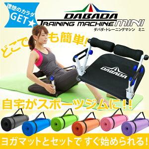 マラソン トレーニング マシーン トレーニングマシーン ダイエット エクササイズ